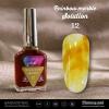 น้ำยาหินอ่อน Rainbow marble Solution รหัส 12 สีเหลือง