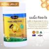 AuswellLife Royal jelly นมผึ้งระดับพรีเมี่ยม 2,180มิลลิกรัม