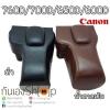 เคสกล้องหนัง กระเป๋ากล้อง Case Canon 760D 750D 700D 650D