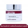 Proyou Wrinkle Peptide Cream 60g (ครีมบำรุงผิวหน้าที่มีประสิทธิภาพในการช่วยกระตุ้นการทำงานของคอลลาเจนในเซลล์ผิว และปรับลดริ้วรอยให้จางลงพร้อมเพิ่มความชุ่มชื่น)