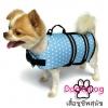 เสื้อชูชีพสุนัขแบบโฟมรอบตัว เบอร์ S
