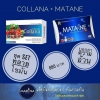 Matane + Collana collagen Fiber Detox เซ็ตลดน้ำหนัก ผิวสวย