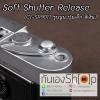 Soft Shutter Release รุ่น 10 mm นูนขึ้น สีเงิน สำหรับ Fuji XT20 XT10 XT2 XE2 X20 X100 XE1 Leica ฯลฯ