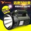 ไฟฉาย LED CREED 1ดวง 5W CN YG-5701