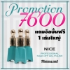 สีเจลทาเล็บ NICE สีสวยขวดสวย ยกเซ็ต 81 สี แถมอัลบั้มฟรี 1เล่มใหญ่