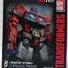 Oritoy Transformers Hero of steel Optimus Prime