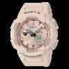 นาฬิกา Casio Baby-G BGA-230SA SAFARI series รุ่น BGA-230SA-4A ของแท้ รับประกัน1ปี