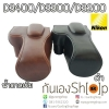 เคสกล้องหนัง Case Nikon D3400 D3300 D3200