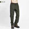 กางเกง Aquatwo 8113 สีเขียว