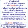 (พรีออเดอร์) กระเป๋าธุรกิจ สำหรับสุภาพบุรุษ รหัส VK-9020R (V3-007) สไตล์เกาหลี ราคาไม่แพง