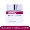 Proyou Aroma AC Cream 60g (ครีมบำรุงผิวหน้าที่มีประสิทธิภาพในการลดการอักเสบสำหรับผิวเป็นสิว และลดความมันของผิวให้สมดุลกัน)