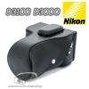เคสกล้อง Nikon D3100 D3000