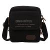 ***พร้อมส่ง*** กระเป๋าผ้าแคนวาส สำหรับสุภาพบุรุษ รหัส MB-0512 (M3-099) สีดำ สไตล์เกาหลี ราคาไม่แพง