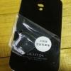 เฟรมอลูมิเนียมฝาหลังพลาสติกเงา Samsung Galaxy S4 จาก Luphie [Clearance]