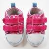 รองเท้าเด็กเล็ก (ความยาว 11 ซม.)