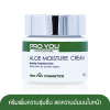Proyou Aloe Moisture Cream 60g (ครีมบำรุงผิวหน้าที่มีประสิทธิภาพในการช่วยลดและควบคุมความมัน พร้อมกระชับรูขุมขน) สำเนา
