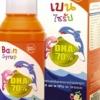 Bain DHA70% Syrup (150ml) สำเนา