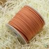 [3 มิล] เชือกหนังชามุด สี 43 (ม้วนใหญ่ (100 หลา)
