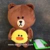 ตุ๊กตาไลน์ หมีบราวน์ถือแซลลี่ Line Brown Sally ขนาด 22 cm