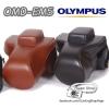 เคสกล้อง Olympus OMD EM5