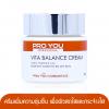 Proyou Vita Balance Cream 60g (ครีมบำรุงผิวหน้าที่มีประสิทธิภาพในการปรับผิวกระจ่างใสขึ้น และช่วยปรับความสมดุลของน้ำหล่อเลี้ยงบนผิวหน้าให้สดชื่นและชุ่มชื่นตลอดวัน)