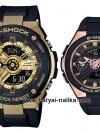 นาฬิกา Casio G-SHOCK x BABY-G คู่เหล็กSteel เซ็ตคู่รัก G-STEEL x G-MS series รุ่น GST-400G-1A9A x MSG-400G-1A1 Pair set ของแท้ รับประกัน 1 ปี