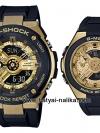 นาฬิกา Casio G-SHOCK x BABY-G คู่เหล็กSteel เซ็ตคู่รัก G-STEEL x G-MS series รุ่น GST-400G-1A9A x MSG-400G-1A2 Pair set ของแท้ รับประกัน 1 ปี