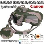 Canon 760D / 750D / 700D / 650D / 600D