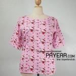 เสื้อ ผ้ามอสเครป ลายคิตตี้ สีชมพู อก 50 นิ้ว