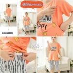 เสื้อให้นมสีส้ม+กางเกง ใส่คลุมท้อง+ให้นม