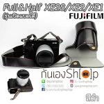 Fuji XE2 / XE2S / XE1