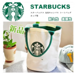 ถุงถัง Starbucks