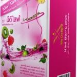 ผลิตภัณฑ์ เสริมอาหาร ตรา มีดีไลฟ์ kiwi berry plus