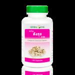 Herbal One ยาบำรุงตังกุยชนิดแคปซูล 100 tablet