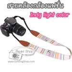 สายคล้องกล้องฮิปสเตอร์ ลาย Indy Light Color