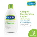 Cetaphil Moisturizing Lotion เซตาฟิล มอยส์เจอไรซิ่ง โลชั่น 200 ml face & body