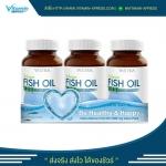 Vistra Salmon Fish Oil 1000 MG 75 เม็ด วิสตร้า น้ำมันปลาแซลมอน 1000 มก ขวดละ 75 เม็ด 3 ขวด exp 02/21