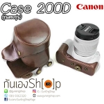 Canon 200D(kiss X9) / 100D(kiss X7)