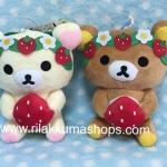ตุ๊กตาน้องหมี Rilakkuma และ Korilakkuma ชุดสตอเบอรี่ (ราคาต่อคู่คะ)