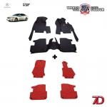 พรมรถยนต์ 7 D Anti Dust รถ MERCEDES - BENZ E COUPE 2 DOOR (W207) จำนวน 3+4 ชิ้น