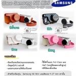 Samsung NX mini 9 mm , NX mini 9-27 mm.