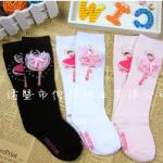 ถุงเท้าแฟนซีเด็กหญิง 3-5ขวบ SC65-53