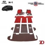 พรมรถยนต์ 7 D Anti Dust รถ HYUNDAI H1 ELITE 11 ที่นั่ง ปี 2016-2020