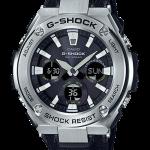 นาฬิกา Casio G-Shock G-STEEL รุ่น GST-S130C-1A (สายผ้า CORDURA) ของแท้ รับประกัน1ปี