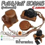 Canon EOSM6 / EOSM5 / EOSM50