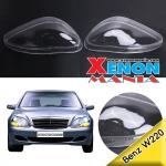 พลาสติกครอบเลนส์ไฟหน้า ฝาครอบไฟหน้า ไฟหน้ารถยนต์ เลนส์โคมไฟหน้า Benz W220 S-Class เบนซ์ตาเหยี่ยว