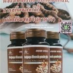 สมุนไพรถั่งเช่าโสมจีน บำรุงร่างกาย Cordyceps Plus Capsule by GREEN WORLD U.S.A