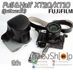 Fuji XT20 / XT10
