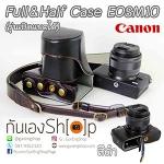 Canon EOSM10 / EOSM100