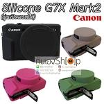 Canon G7Xii / G7X / G7Xmark2 / G7Xmarkii